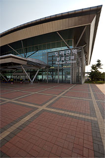 Dorasan Station train station in South Korea