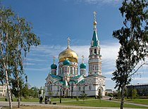 Dormition of the Theotokos Church - Omsk.jpg