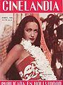 Dorothy Lamour CINELANDIA magazine 2.jpg