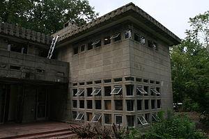 Dorothy H. Turkel House - Image: Dorothy Turkel House Exterior FLW, Architect 1955 (291329984)