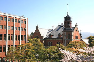 Doshisha University - Image: Doshisha