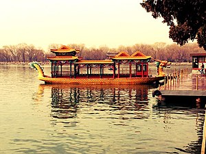 Summer Palace - Image: Dragon boats at Summer Palace