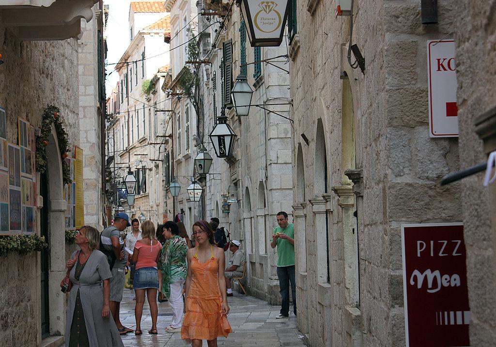 Улица Дубровника