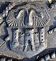 Duisburg Stadtmodell am Innenhafen Wappen.jpg