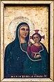 Duomo nuovo Maria SS della strada altare del Crocifisso Brescia.jpg