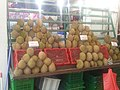 Durian stall in Singapore.jpg