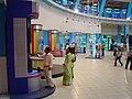 Dynamotion Hall - Science City - Kolkata 2006-08-25 05135.JPG