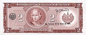 Salvadoran colón - Image: ES2 1976 b