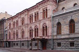 European University at Saint Petersburg - EUSP building in the 21st century