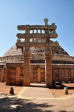 East Gateway - Stupa 1 - Sanchi Hill 2013-02-21 4398.JPG