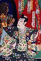 Ebizō Ichikawa VIII as Ōuchi Yoshihiro in Hachi-jin Shugo no Honjō.jpg