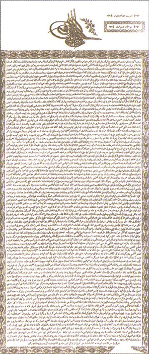 Edict of Gülhane - Edict of Gülhane