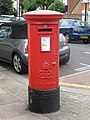 Edward VIII postbox, Earlsfield Road - Dingwall Road, SW18 - geograph.org.uk - 897693.jpg
