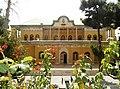 Ein al-Dowleh building front view.jpg