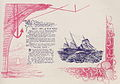 El Dorado (steamboat 1851) 02.jpg