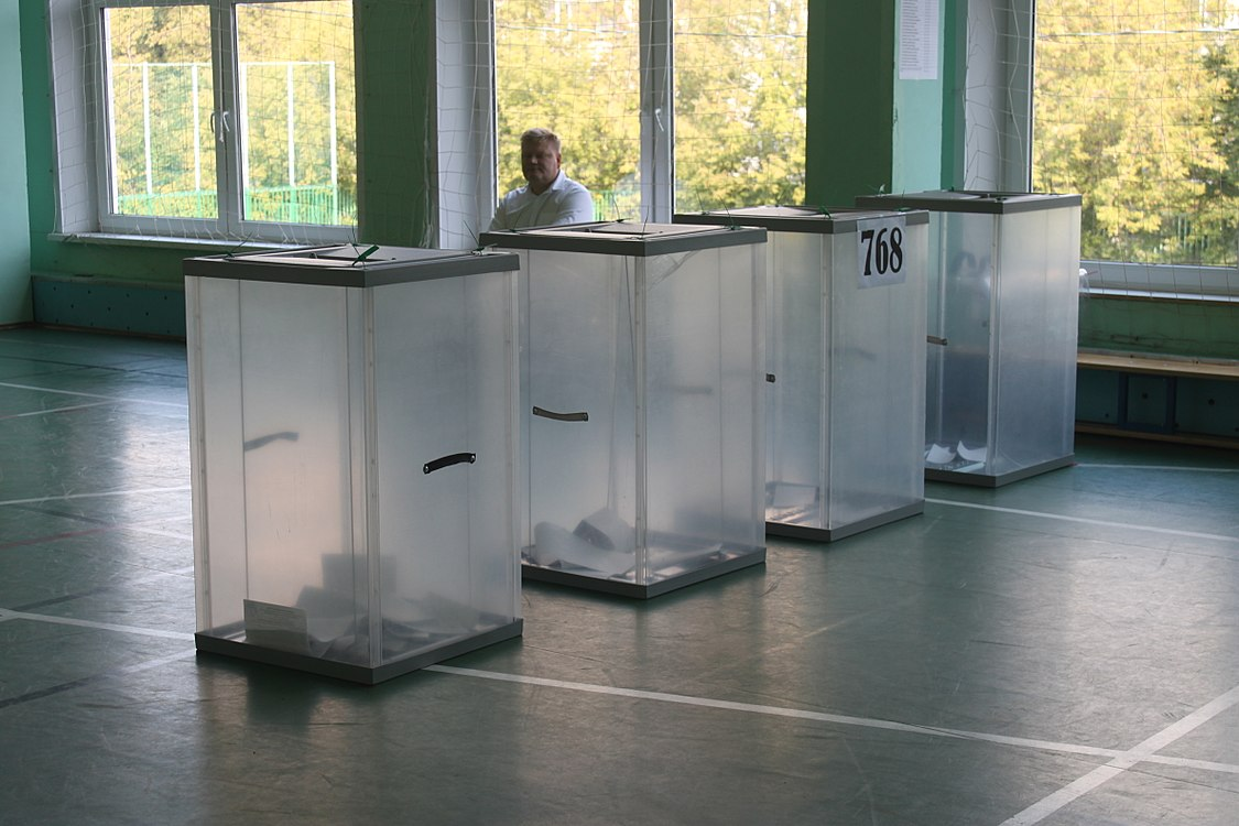 Elections in Moscow (2017-09-10) 07.jpg