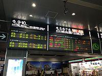 Electronic signage of Okayama Station.jpg
