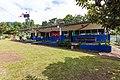 Elementary School in Boquete Panama 31.jpg