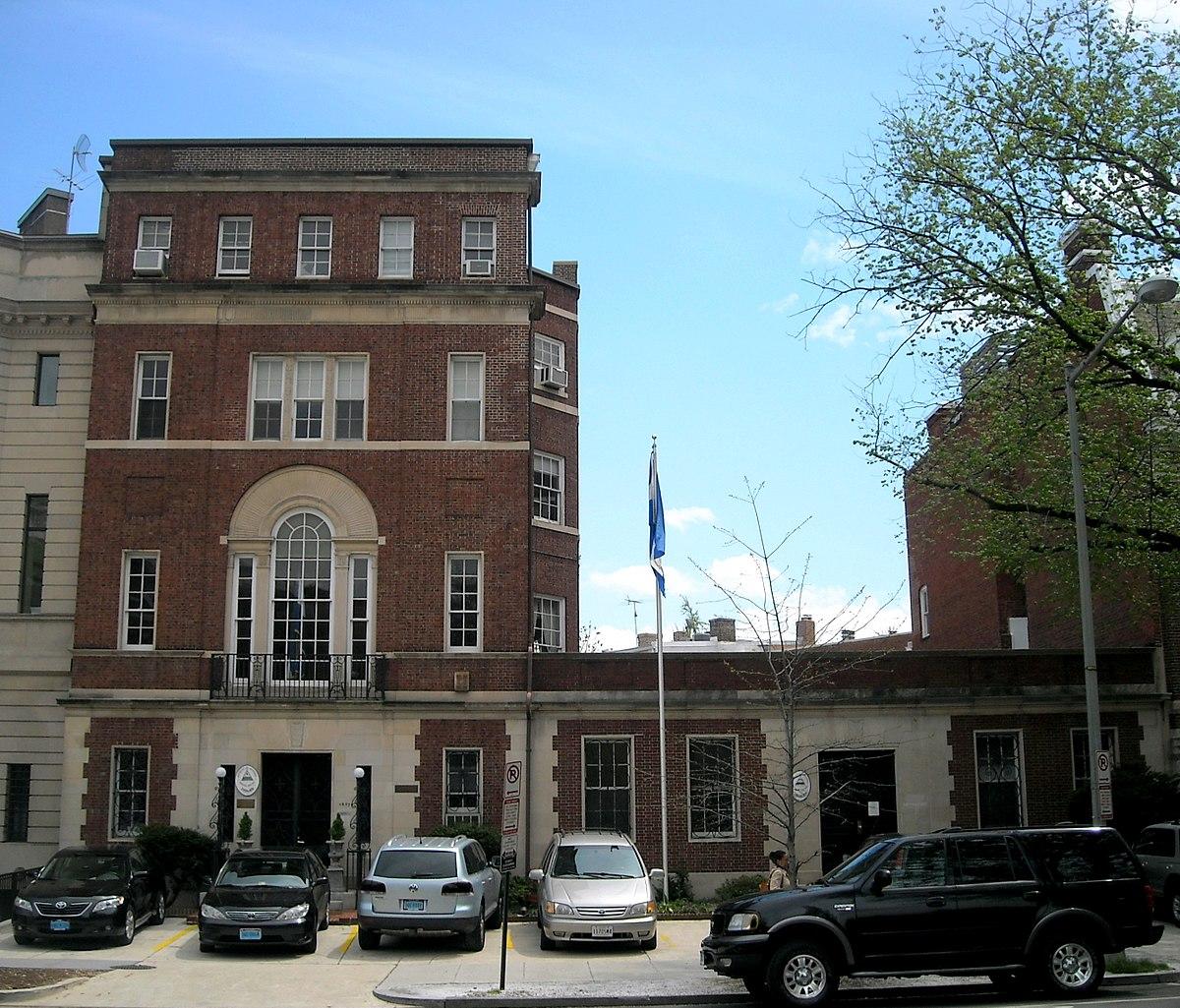 Embassy of Nicaragua in Washington, D.C. - Wikipedia