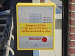 Emergency call box at Millcreek station, Aug 16.jpg