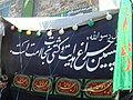 Emmam Hossein religions festival - panoramio - Masoud Akbari (5).jpg