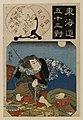 Enshuya Matabei - Tokaido gojusan tsui - Walters 95573.jpg
