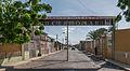 Entrada a la Urbanización Cerromar.JPG
