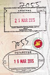 File Entry And Exit Stamps Of Bangladesh Jpg Wikimedia