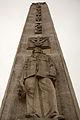 Epernay Memorial 3.jpg