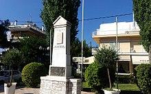 Δήμος Κηφισιάς προσλαμβάνει 16 άτομα