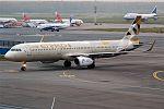 Etihad Airways, A6-AED, Airbus A321-232 (30152320262).jpg