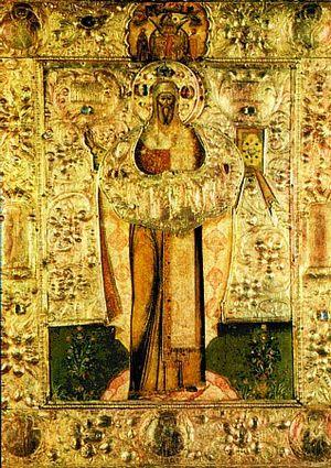 Euthymius II of Novgorod - Evfimy II of Novgorod