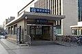 Exit B of Gucheng Station (20171225154647).jpg