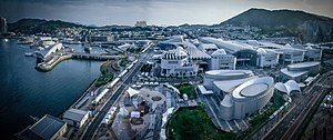 Expo 2012 - Panoramic view of Expo 2012 Yeosu