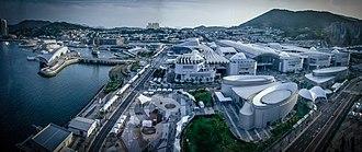 Expo 2012 - Panoramic view of Expo 2012 Yeosu
