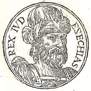 Hezekiah - King Hezekiah from Guillaume Rouillé's Promptuarii Iconum Insigniorum, 1553
