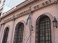 Fachada Histórica de la Escuela de Comercio Nº 2 Dr. Antonio Bermejo.jpg