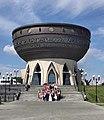 Family center Kazan - the Cup.jpg