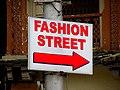 Fash street.JPG