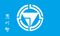 Flag of Arakawa Niigata.png