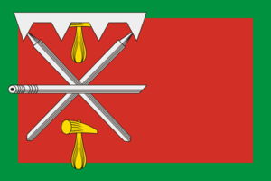 Leninsky District, Tula Oblast - Image: Flag of Leninsky rayon (Tula oblast)