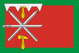 Флаг Ленинского района (Тульская область)