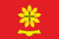 Flag of Peschanokopsky rayon (Rostov oblast).png