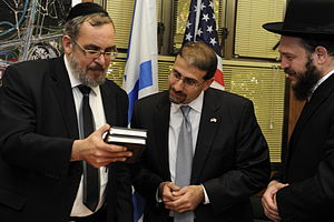 Bnei Brak - Bnei Brak mayor Ya'akov Asher meets with U.S. Ambassador Dan Shapiro