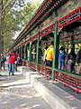 Flickr - archer10 (Dennis) - China-6710.jpg