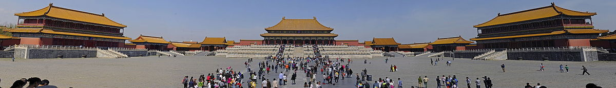 Forbidden City panorama from Gate of Supreme Harmony wikivoyage banner.jpg