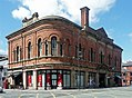 Former Free Library, Deansgate, Manchester.jpg