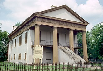 Kershaw County, South Carolina - Image: Former Kershaw County Courthouse, Camden, South Carolina