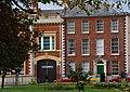 Former Town Hall, Lisburn - geograph.org.uk - 599932.jpg