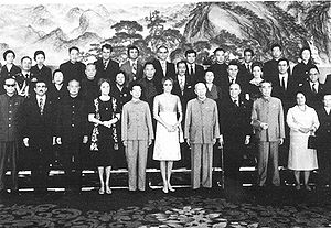 China–Iran relations - Empress Farah Pahlavi and Prime Minister Amir-Abbas Hoveyda during a state visit to China in 1972